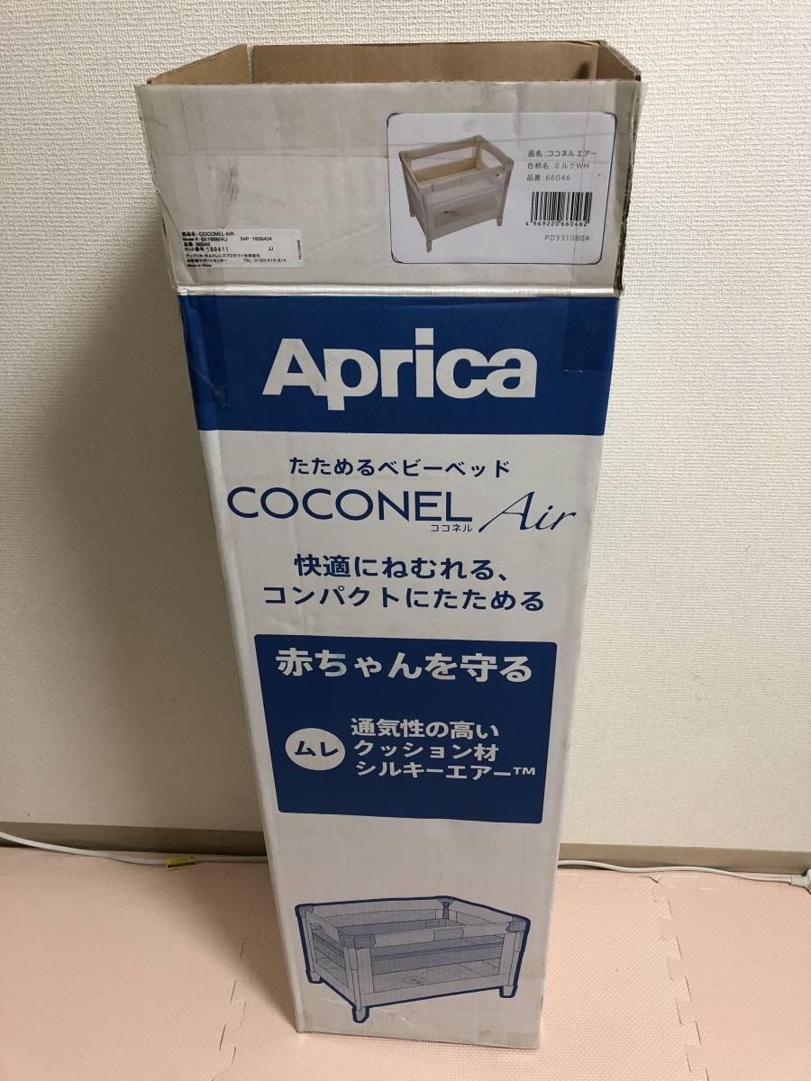 【美品 使用2ヵ月のみ】Aprica アップリカ ココネルエアー 折り畳み ベビーベッド プレイヤード コンパクト 取扱説明書付き 送料無料_画像10