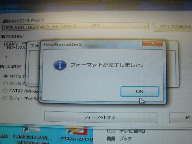 ☆Buffalo HD-LXV3.0TU3C!(3TBX1本)+予備ケース×2台セット!(M-2378)「80サイズ」☆_画像2
