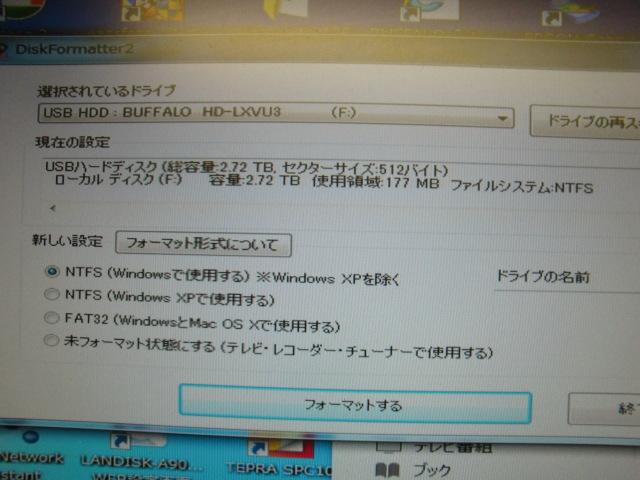 ☆Buffalo HD-LXV3.0TU3C!(3TBX1本)+予備ケース×2台セット!(M-2378)「80サイズ」☆_画像3