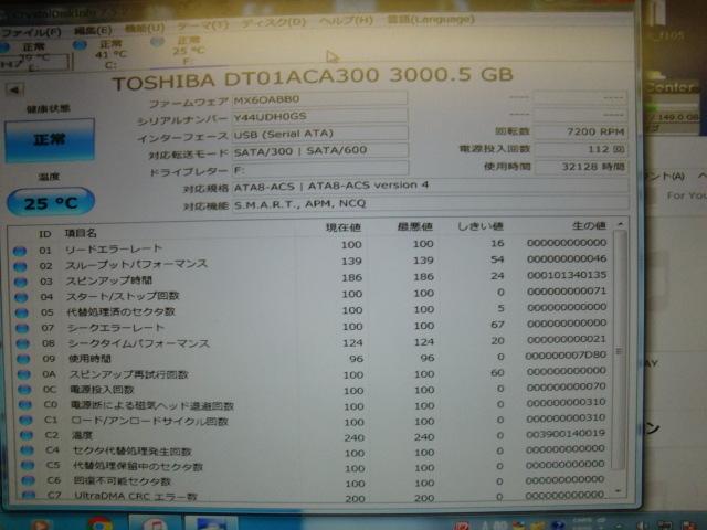 ☆Buffalo HD-LXV3.0TU3C!(3TBX1本)+予備ケース×2台セット!(M-2378)「80サイズ」☆_画像4