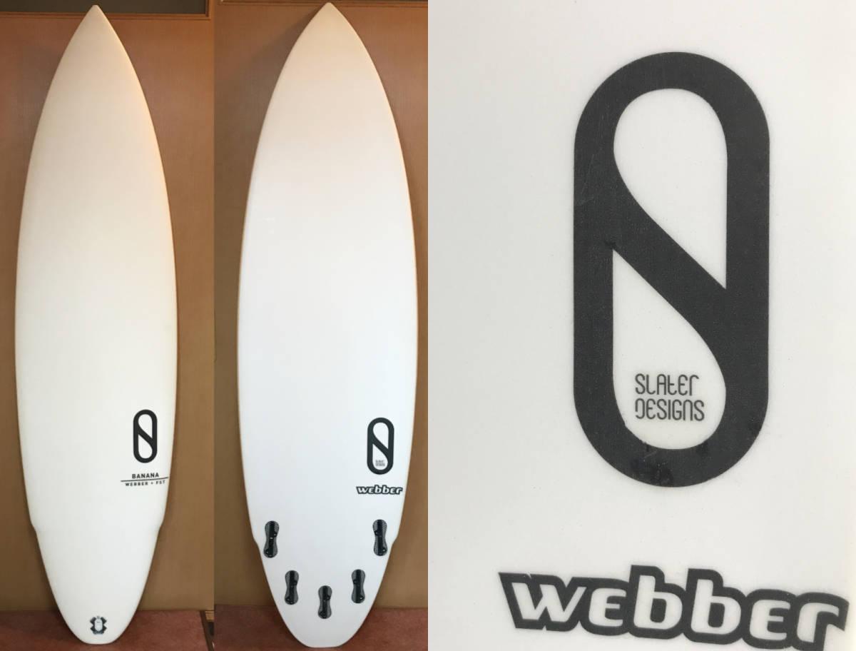 [新品・未使用 ]FireWire ケリースレーター Slater Designs(スレーターデザインズ)BANANA(バナナ)5.11ショートボード
