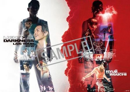 "今市隆二 [LIVE TOUR 2018 ""LIGHT DARKNESS""] ポートレートポスター 三代目 J SOUL BROTHERS from EXILE TRIBE_画像1"