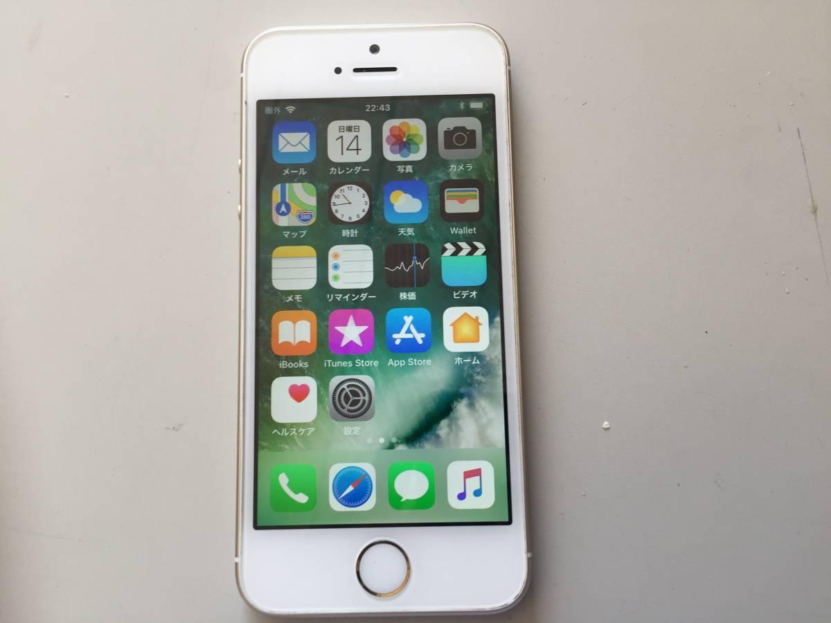 【程度良】Softbank iPhone5s Gold 16GB