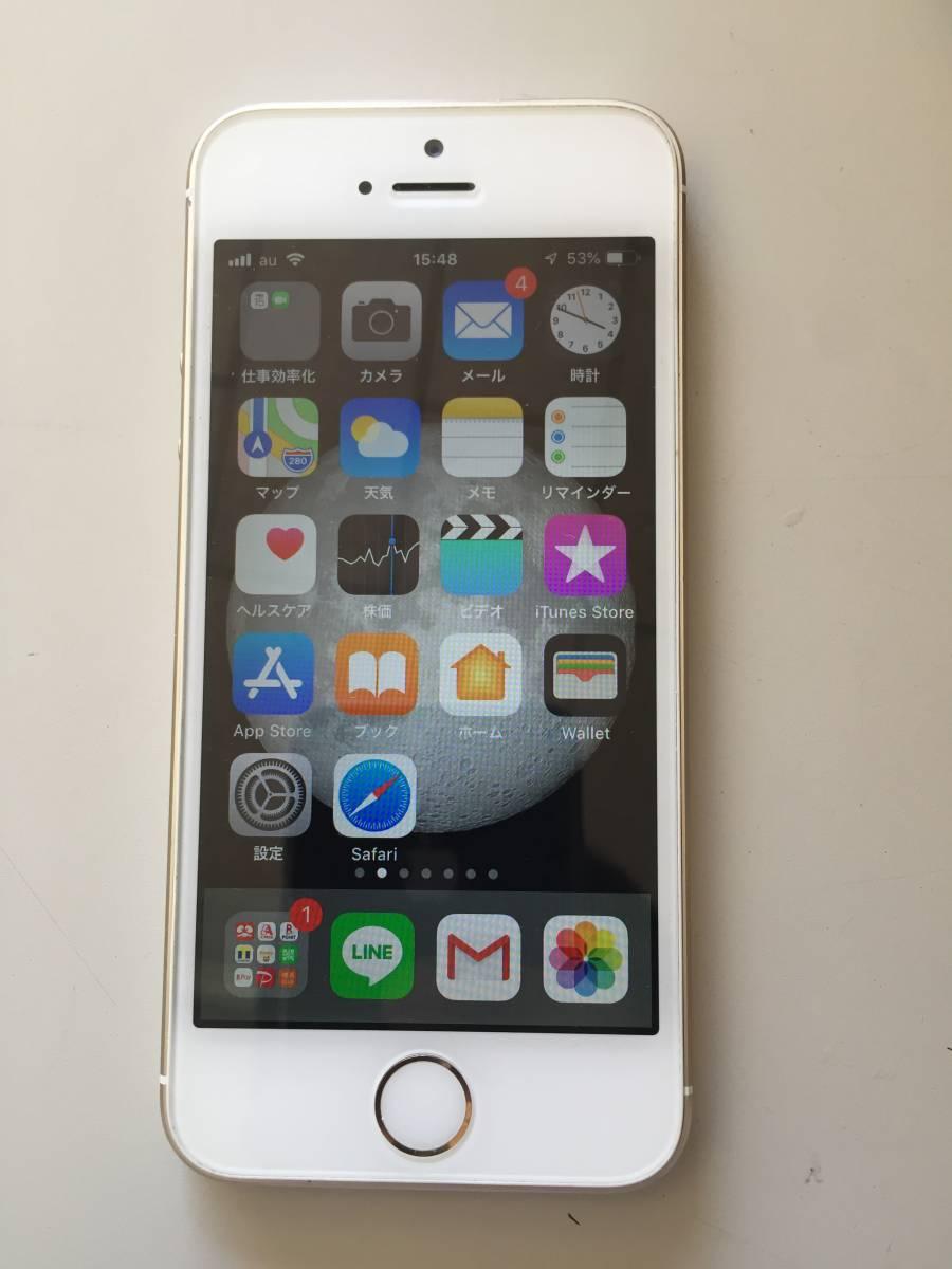 【程度良】au iPhone5s Gold 16GB au