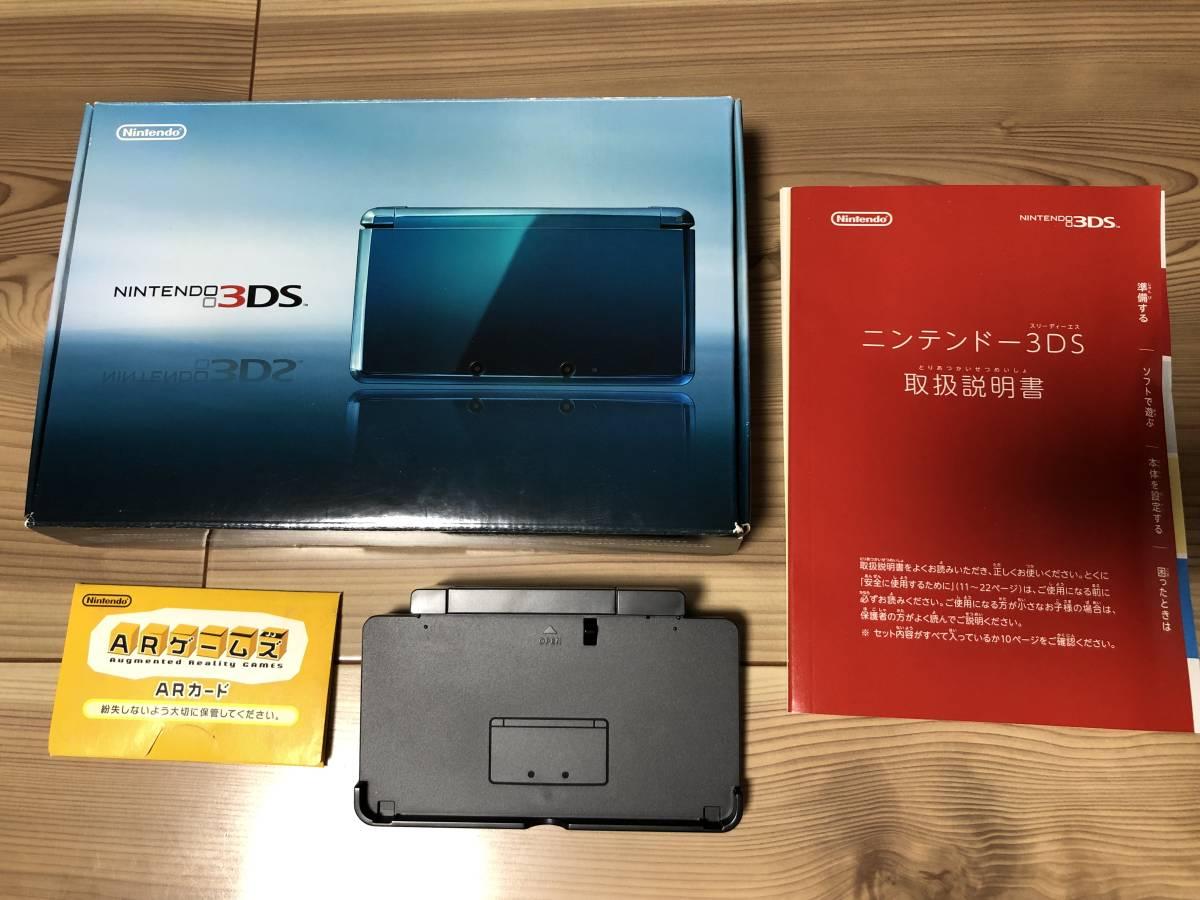 ニンテンドー3DS本体(アクアブルー)+ソフト2本付(マリオカート7・TOEIC TEST) _画像2