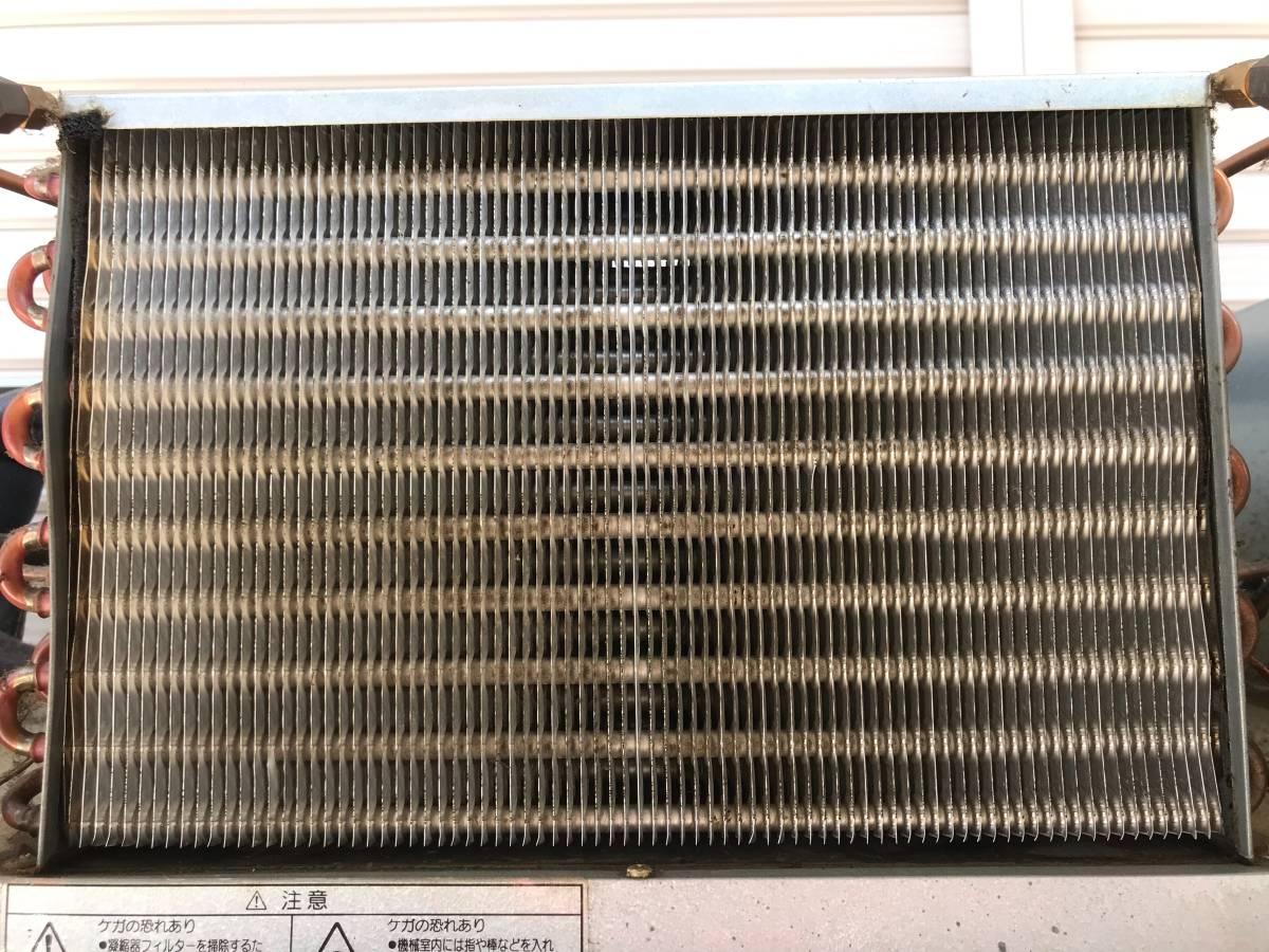 Fukushima/福島工業 業務用 4面冷凍冷蔵庫 冷凍庫186L冷蔵庫609L 店舗 厨房 URN121PM6 直接引き取り品_画像8