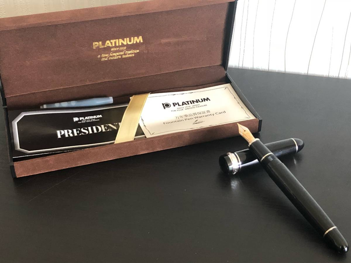 85 未使用 プラチナム PLATINUM PRESIDENT プレジデント 18k インク ケース付き ◆M-13