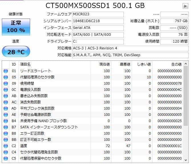 ドスパラ i7-8700/8G/1TB+500GB/DVD-S/GTX1060/Win10_画像6