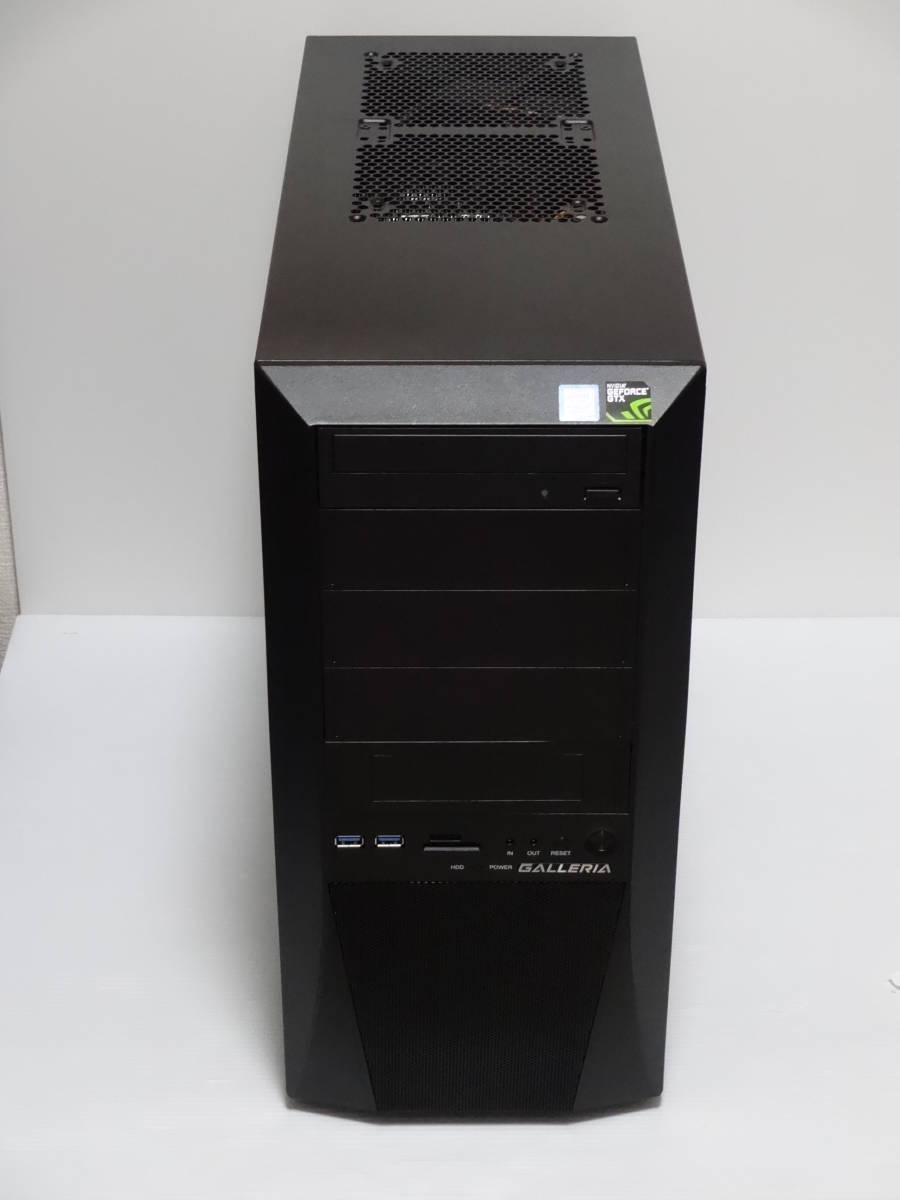 ドスパラ i7-8700/8G/1TB+500GB/DVD-S/GTX1060/Win10