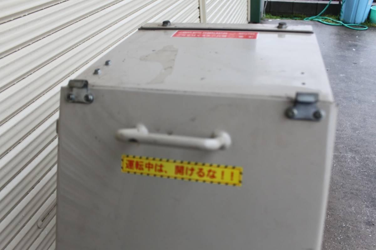 福岡 プラスチック粉砕機 ダイコー精機 DAS-20粉砕機 三相 200V 2.2kw 中古 250㎏_画像4