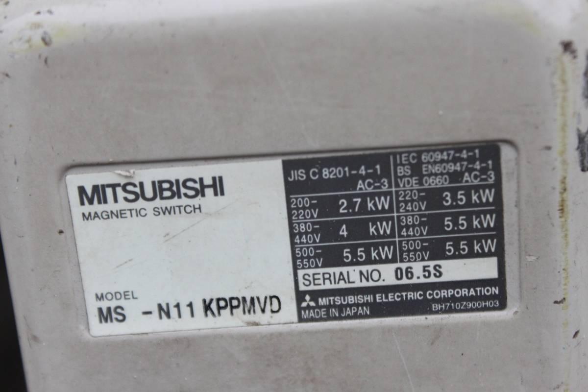 福岡 プラスチック粉砕機 ダイコー精機 DAS-20粉砕機 三相 200V 2.2kw 中古 250㎏_画像8
