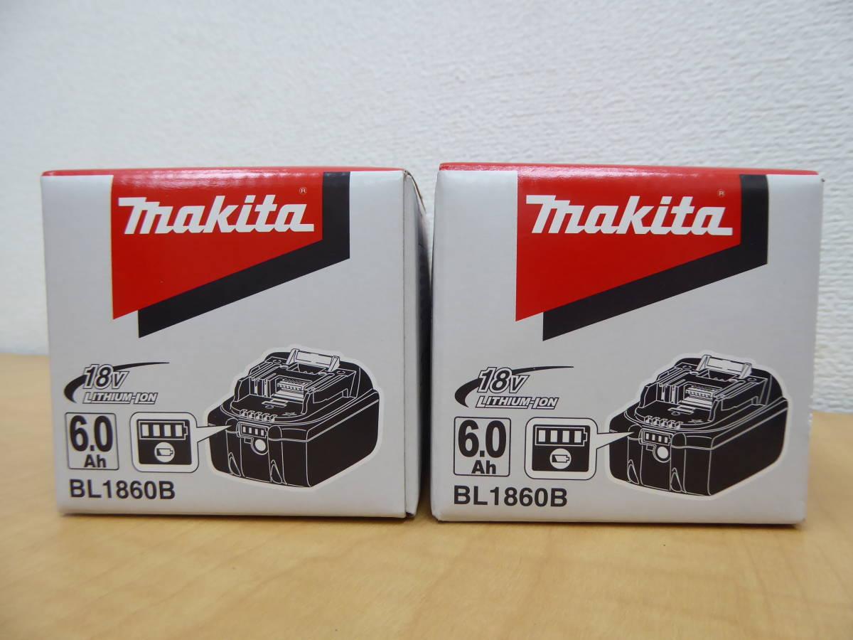 【2個セット 新品未使用】【makita マキタ BL1860B バッテリー】_画像2