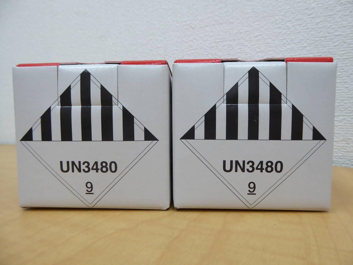 【2個セット 新品未使用】【makita マキタ BL1860B バッテリー】_画像3