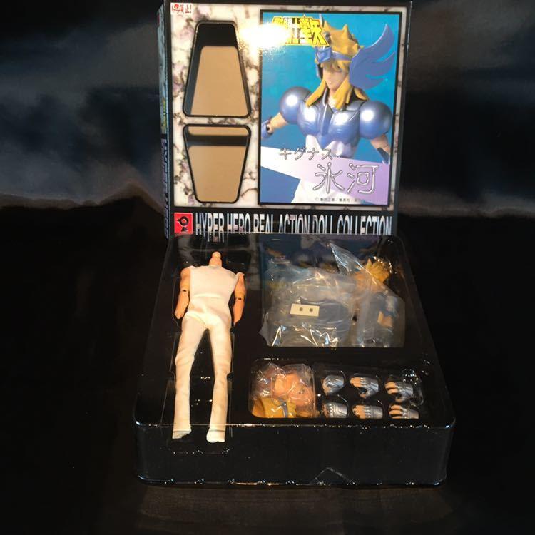 聖闘士星矢 キグナス氷河 ハイパーヒーロー リアルアクションドール オオツカ企画_画像4