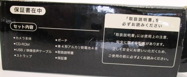 【美品!】 ★ EXEMODE / エグゼモード ★ デジタルムービーカメラ DV535 シルバー 箱・付属品あり_画像8