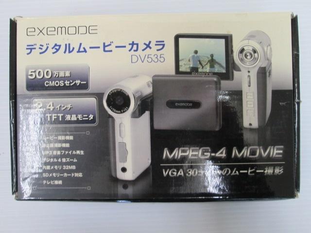 【美品!】 ★ EXEMODE / エグゼモード ★ デジタルムービーカメラ DV535 シルバー 箱・付属品あり_画像7