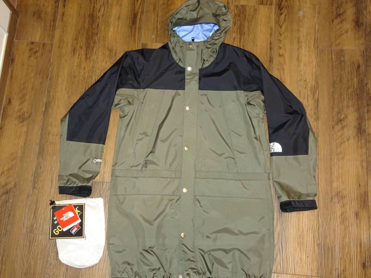 新品 ノースフェイス Mountain Raintex Coat NP11940 マウンテンレインテックスコート ジャケット ニュートープ sacai HYKE GORE-TEX_画像3