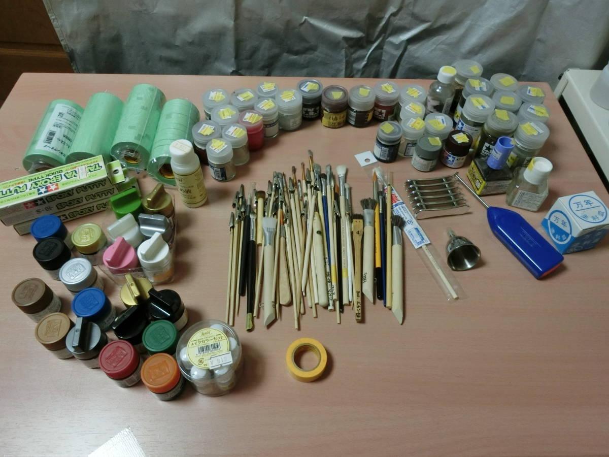 エアブラシ 塗料セット になります。_画像2
