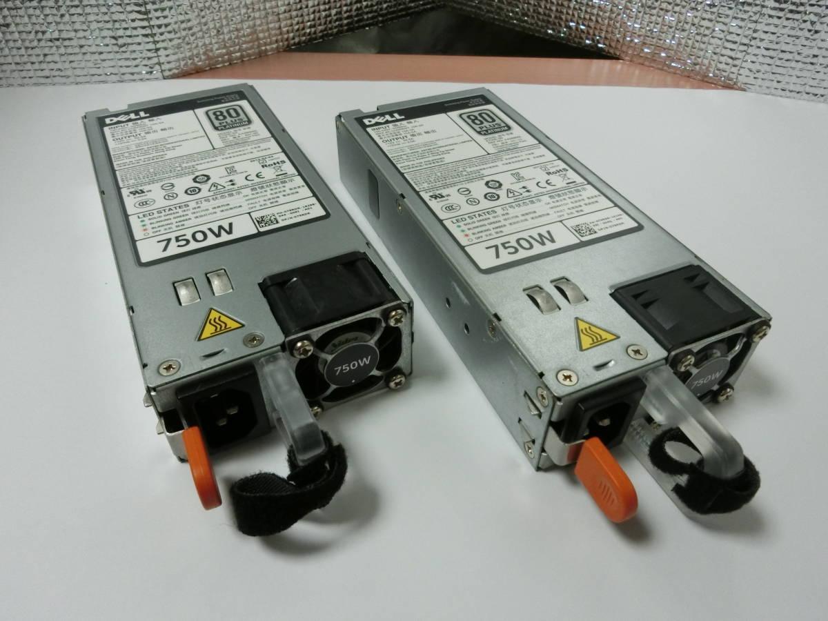 DELL PowerVault NX3200 になります。Xeon E5-2609 2.5GHz 8GB OS有 Windows Server 2012_画像8