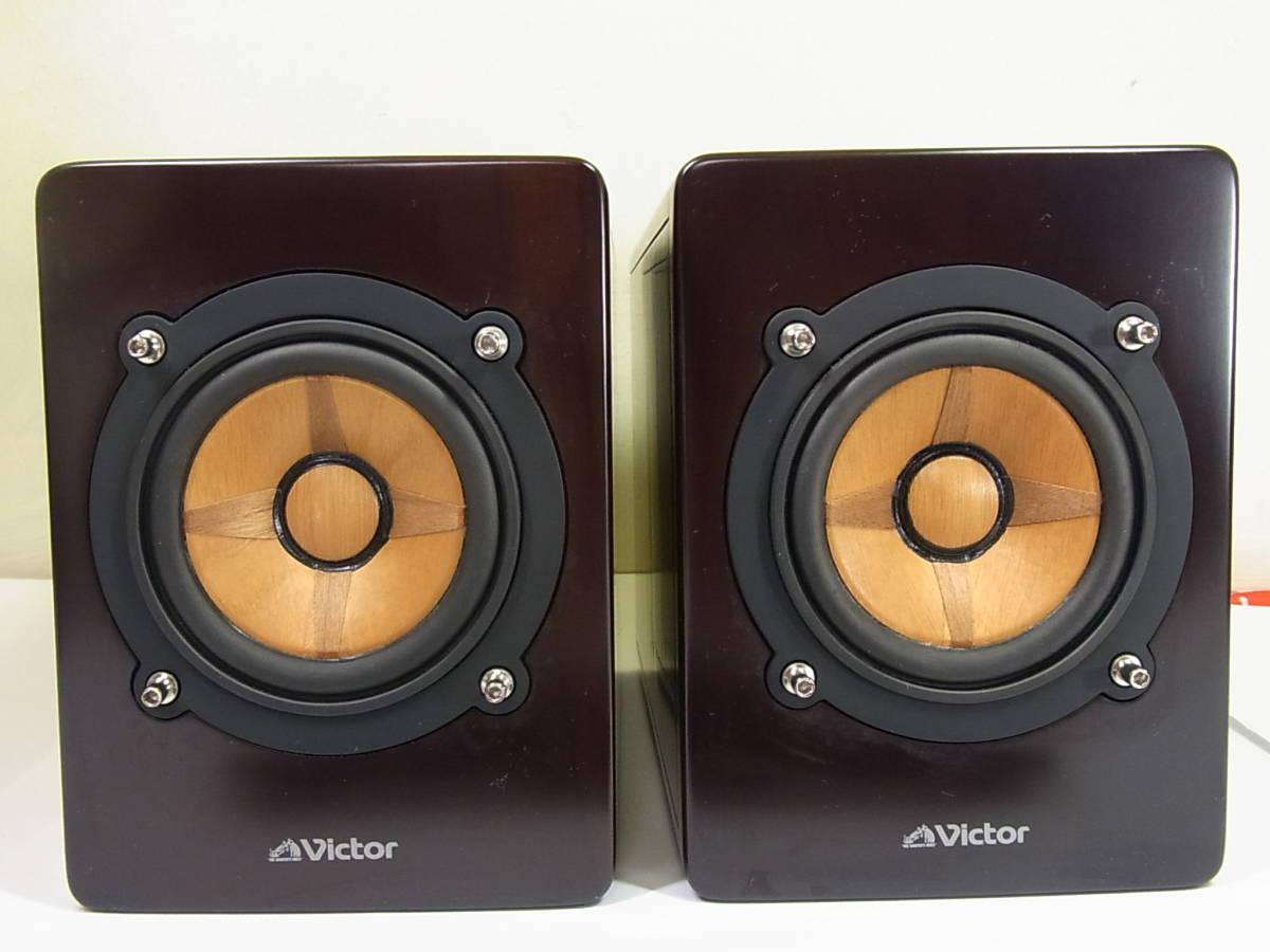μN1 ビクター EX-AR7 JVC DVDコンポ ウッドコーン 元箱 付属品揃っています ビクター1_画像5