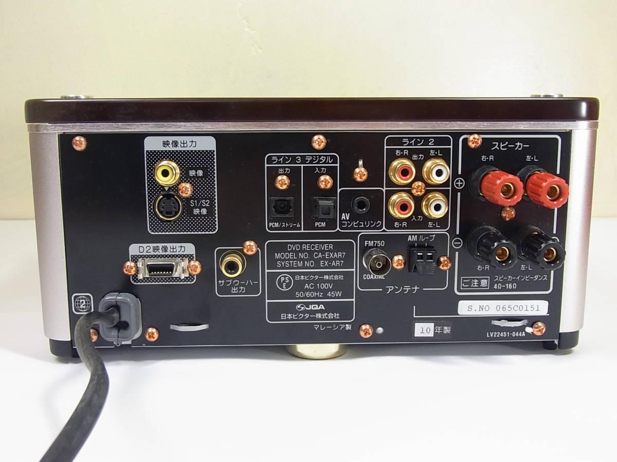 μN1 ビクター EX-AR7 JVC DVDコンポ ウッドコーン 元箱 付属品揃っています ビクター1_画像8