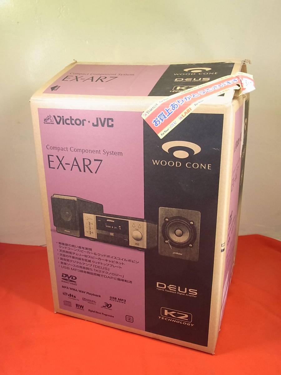μN1 ビクター EX-AR7 JVC DVDコンポ ウッドコーン 元箱 付属品揃っています ビクター1_画像9
