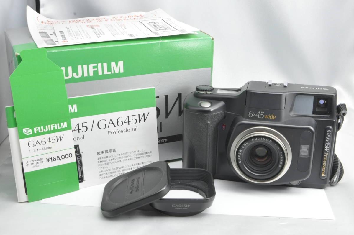 #3679 FUJIFILM GA645W Professional FUJINON 45mm F4 フジフィルム 中判フィルムカメラ
