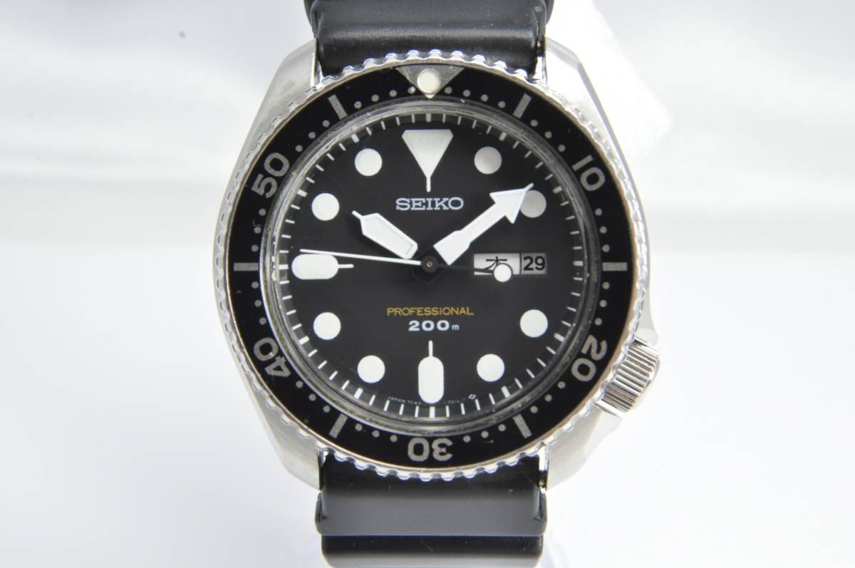 #3597 SEIKO 7C43-7010 Professinal 200M セイコー クォーツ プロフェッショナル 腕時計 42mm