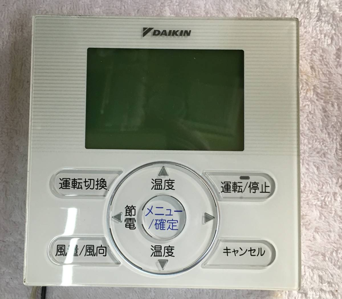 DAIKIN ダイキン 業務用エアコン EcoZEAS 天カセット4方向 1,5馬力 2016年製!!_画像10