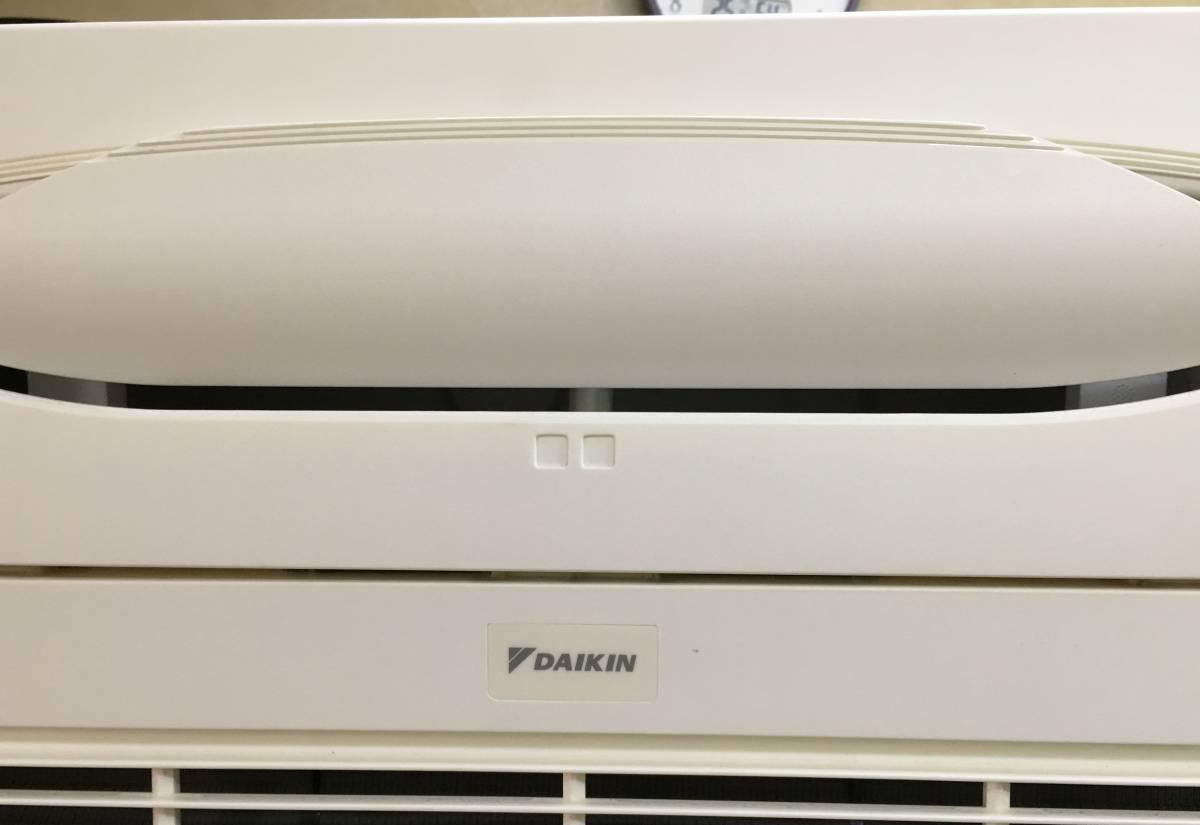 DAIKIN ダイキン 業務用エアコン EcoZEAS 天カセット4方向 1,5馬力 2016年製!!_画像9