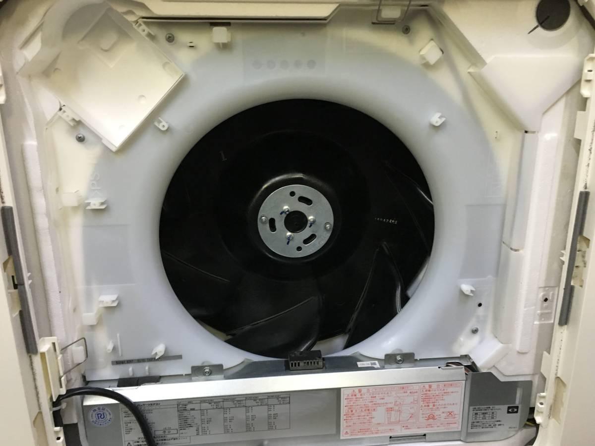 DAIKIN ダイキン 業務用エアコン EcoZEAS 天カセット4方向 1,5馬力 2016年製!!_画像3