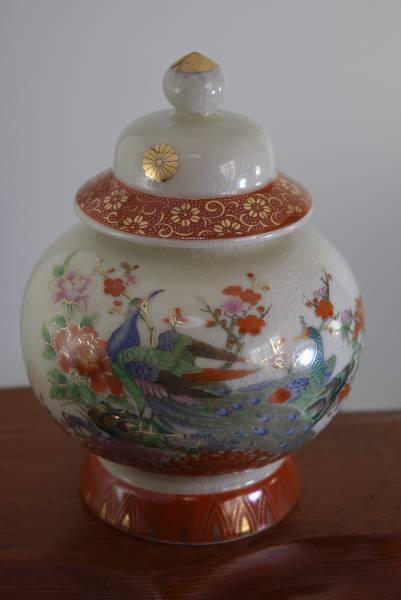 日本皇室用菊紋入り壷 極珍品