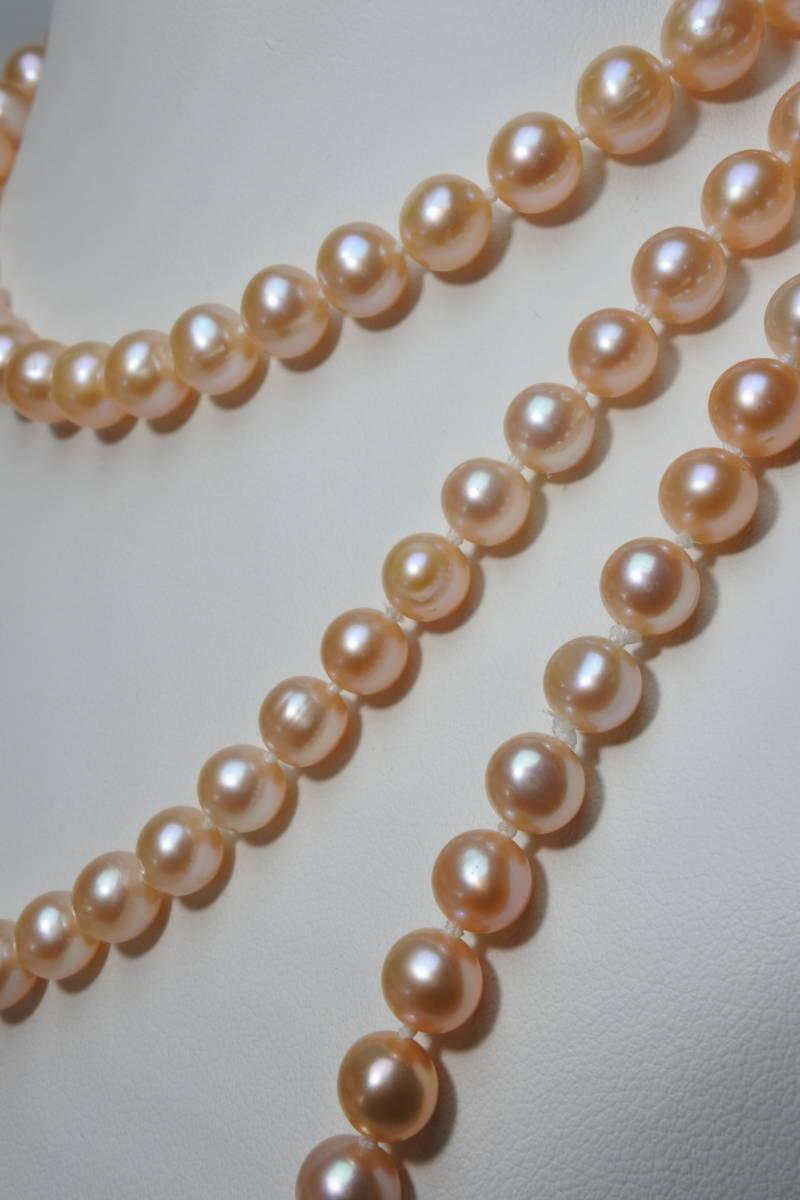 淡水真珠ネックレス ピンク パール径7mm 長さ 126cm 81g 日本製 美品_画像4