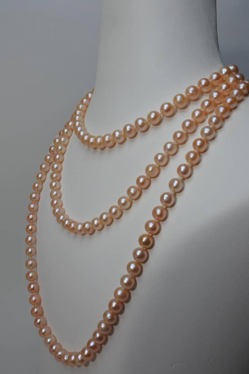 淡水真珠ネックレス ピンク パール径7mm 長さ 126cm 81g 日本製 美品_画像2