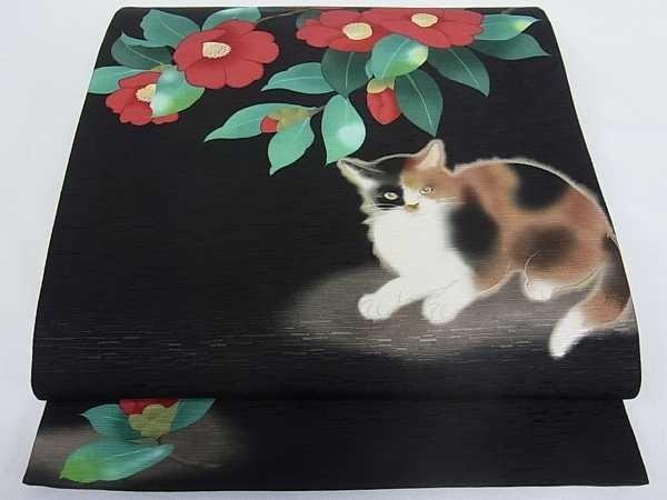 着物屋こころ■全通柄京袋帯 三毛猫に赤椿 逸品 新品 j1337_画像2