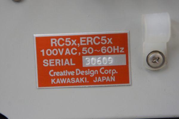 B049212K】クリエイトデザイン RC5A-3 ローテーター 中古品_画像4