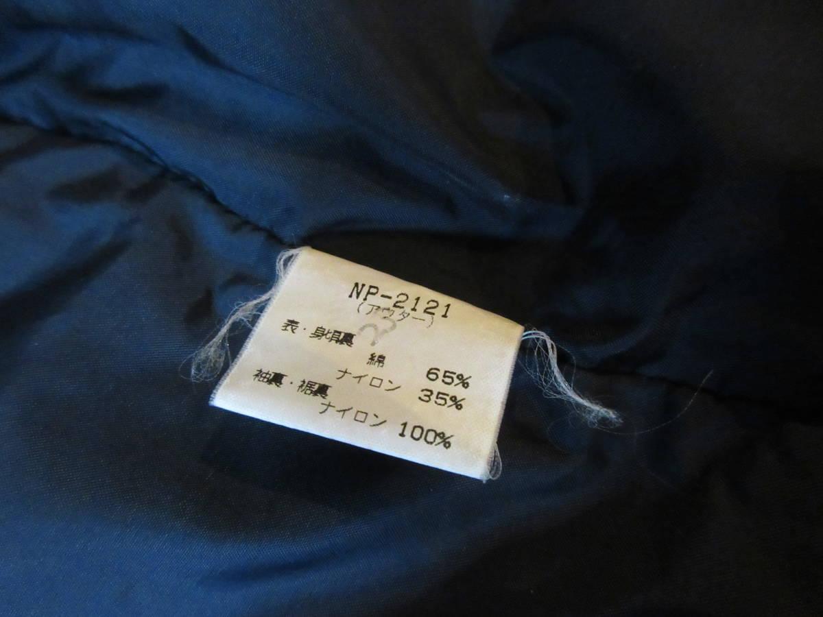 90s 日本製 NORTH FACE マウンテンジャケット L ベージュ アルパインジャケット アウトドア ビンテージ マウンテンライト ナイロン_画像6