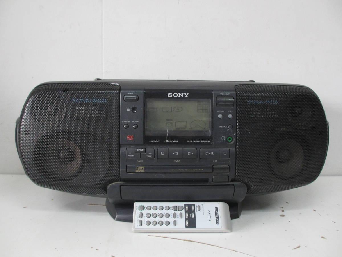 787         SONY ZS-66 CDラジカセ  リモコン付き!_画像1