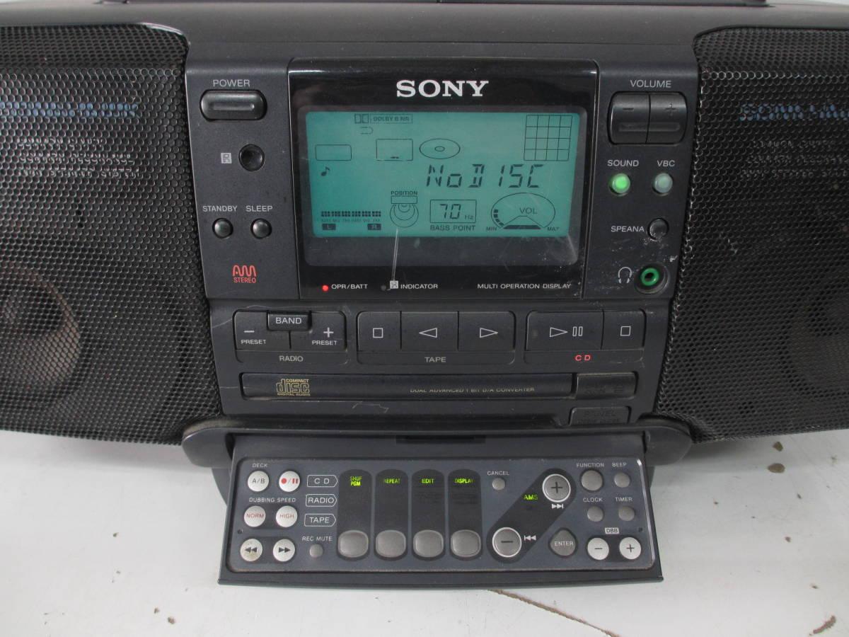 787         SONY ZS-66 CDラジカセ  リモコン付き!_画像2