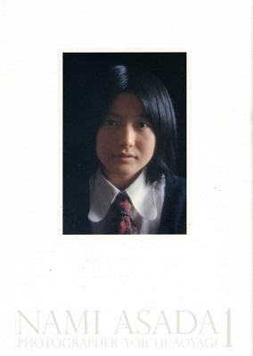 ♪麻田奈美  写真集 「 林檎の記憶 ①,②,③ ④  ~4冊セット  (②はポスター付)」 _画像3