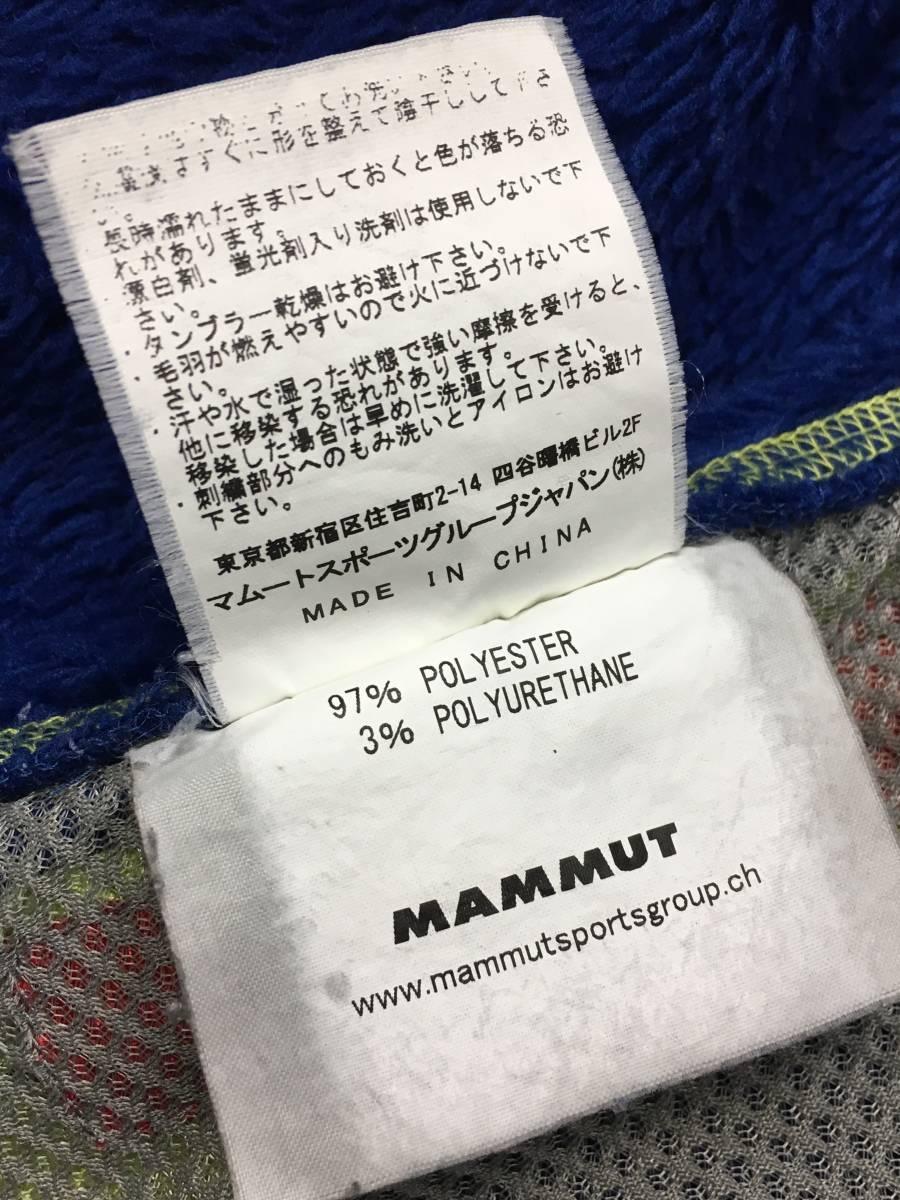 MAMMUT マムート THERMAL PRO GOBLIN JACKET サーマルプロ ストレッチ ゴブリン ジャケット サイズM usサイズS_画像9