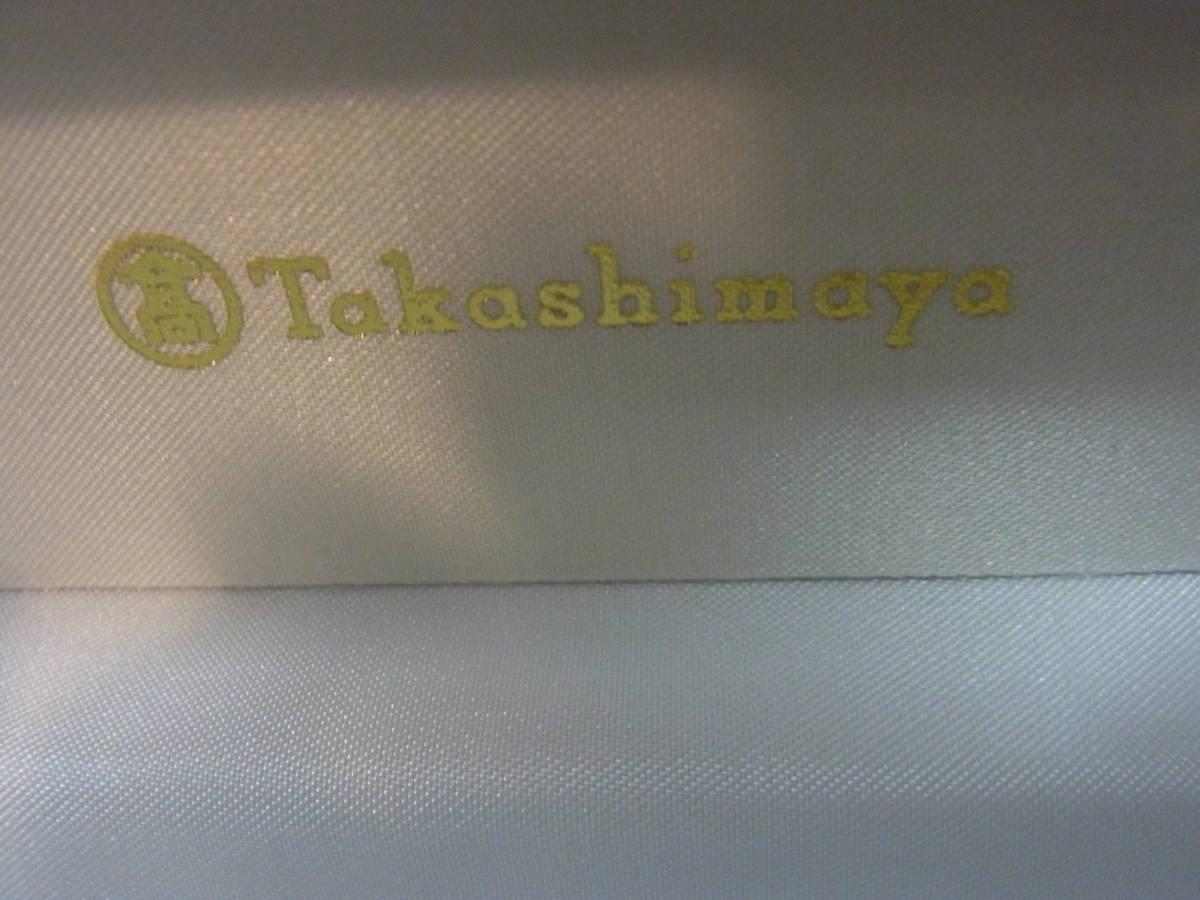 新品★高島屋★ホワイトピンク系★アコヤ真珠7.5~8mmネックレス★7.5mmイヤリング★ _画像2