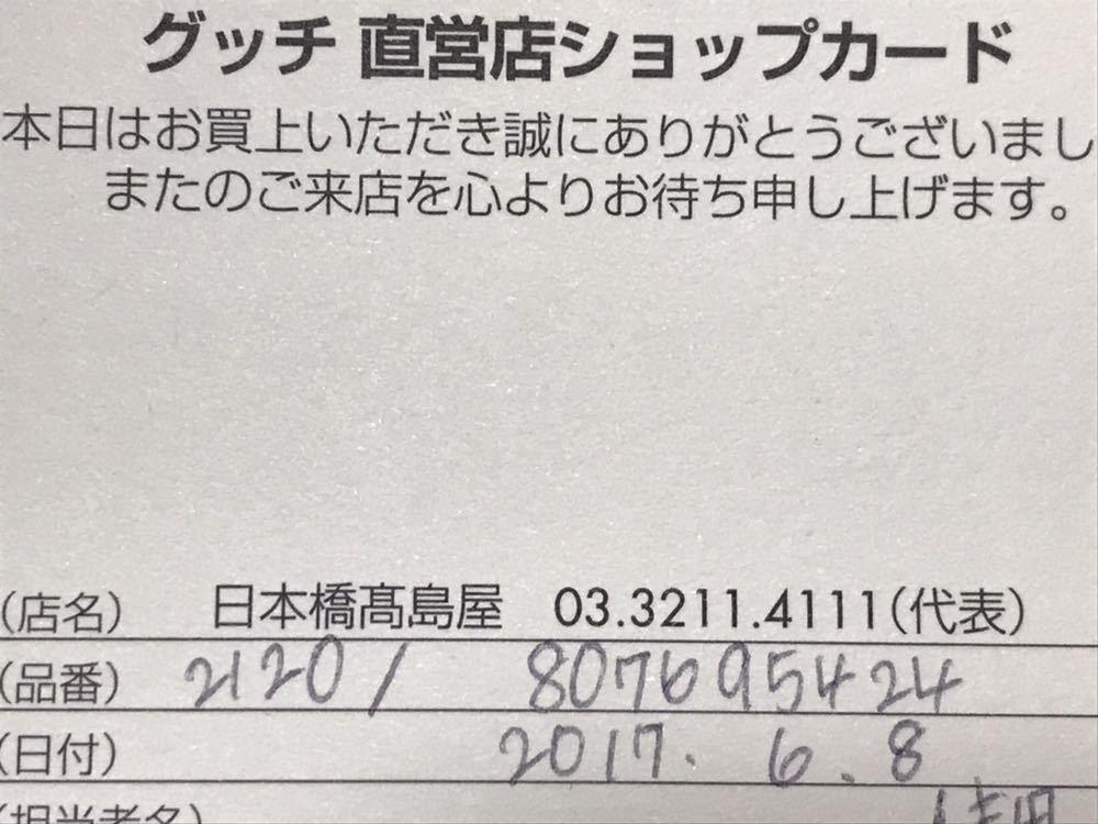 グッチ 日本限定 デニム 二つ折り財布_画像9