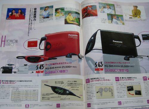 Panasonic CDラジオカセット・ヘッドホンステレオ 総合カタログ '90-12 古柴香織/Wink_画像4