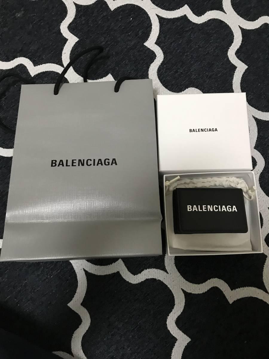 balenciaga ミニウォレット 極上 未使用 正規品 高島屋 バレンシアガ ペーパーミニウォレット 財布 三つ折り