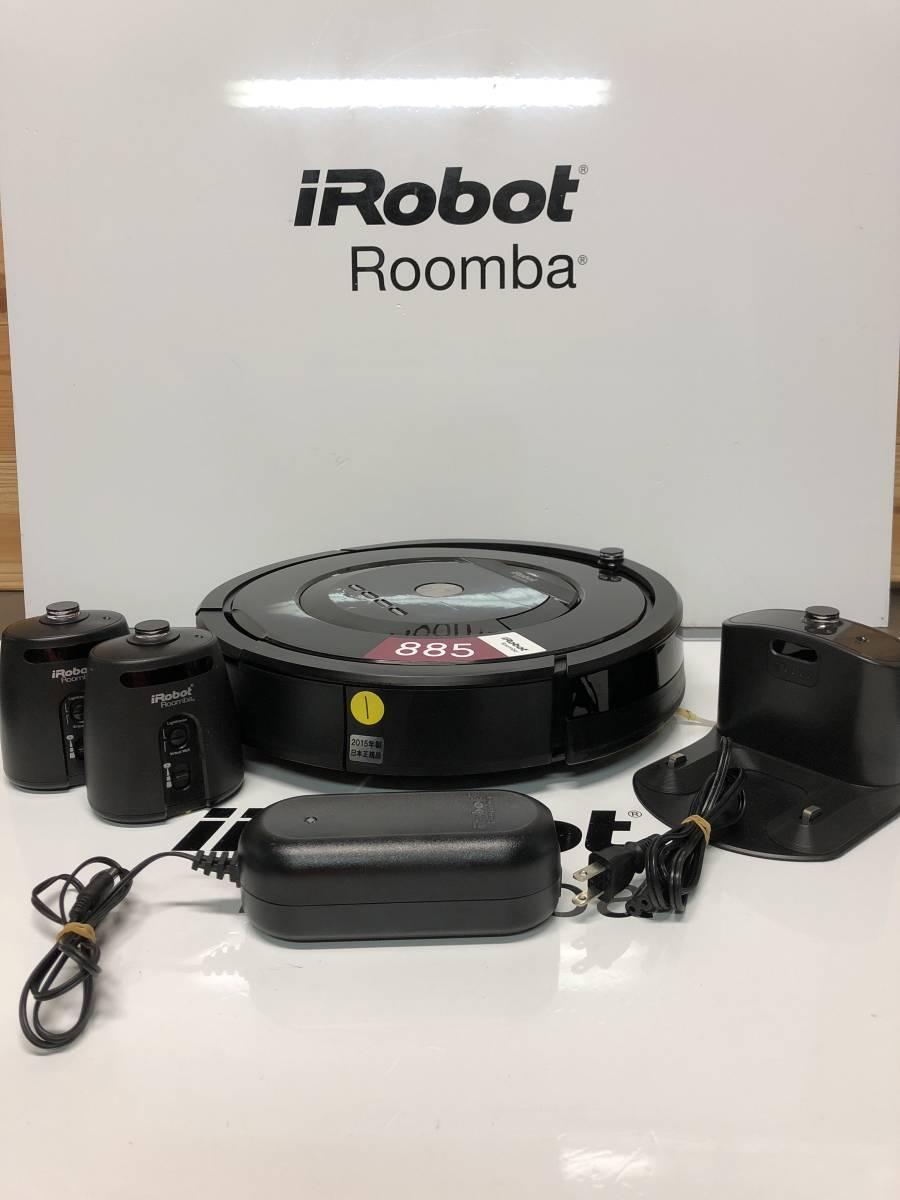 車輪十分山。★15年製★iRobot Roomba★ロボット掃除機★ルンバ885★(1)即決送料無料。