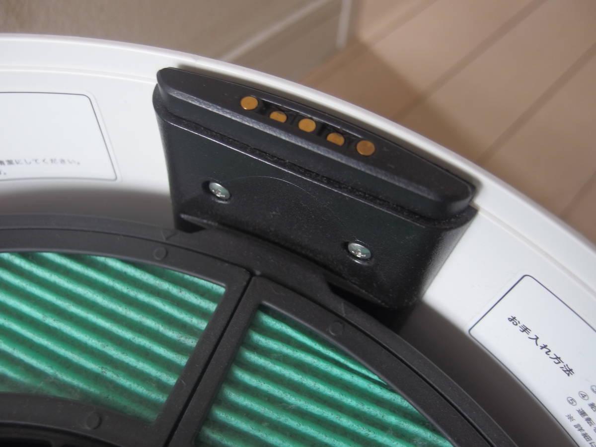 BALMUDA ERN-1000SD-WK バルミューダ 気化式加湿器 Rain 2015年製_画像3