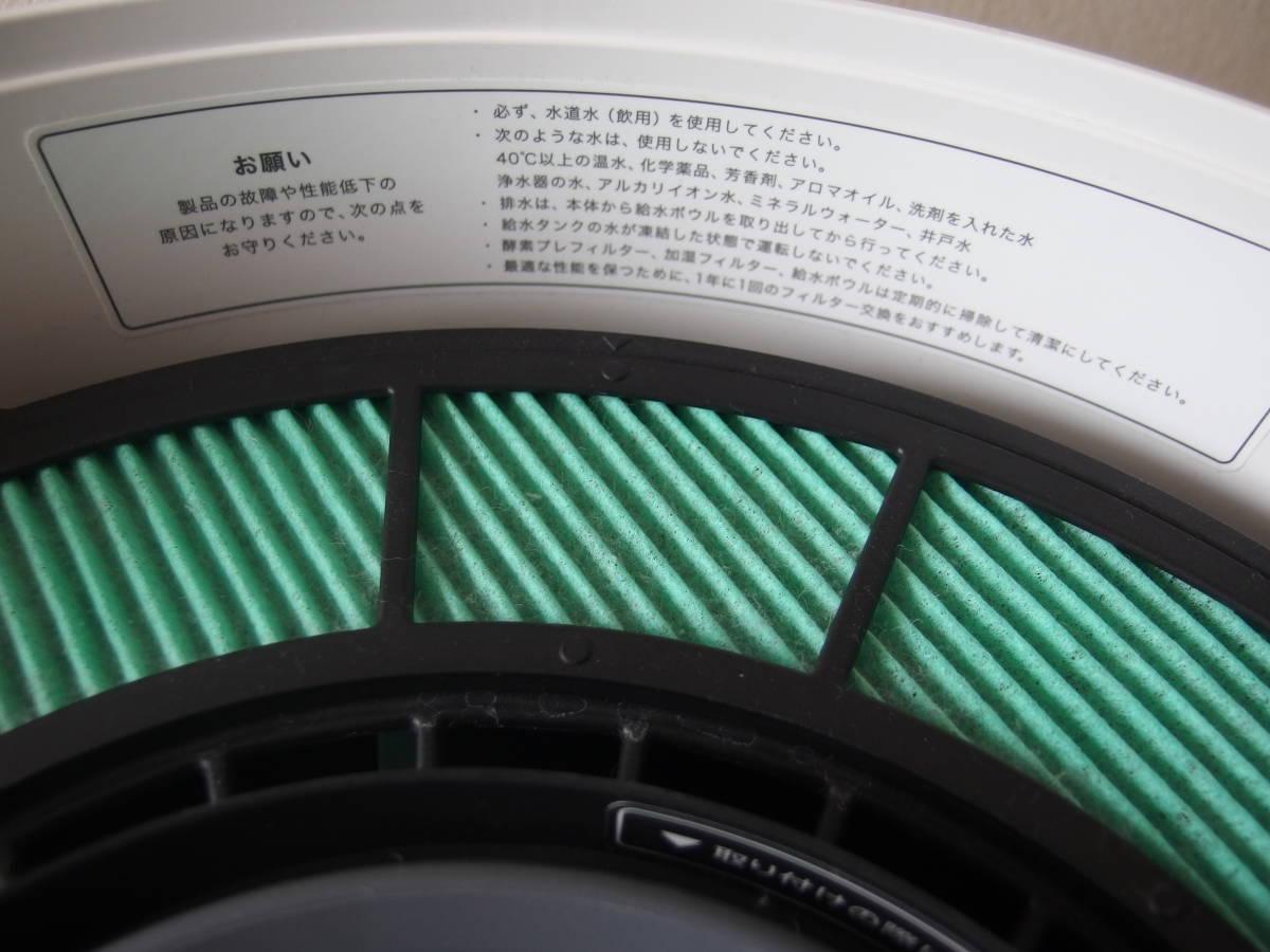BALMUDA ERN-1000SD-WK バルミューダ 気化式加湿器 Rain 2015年製_画像4