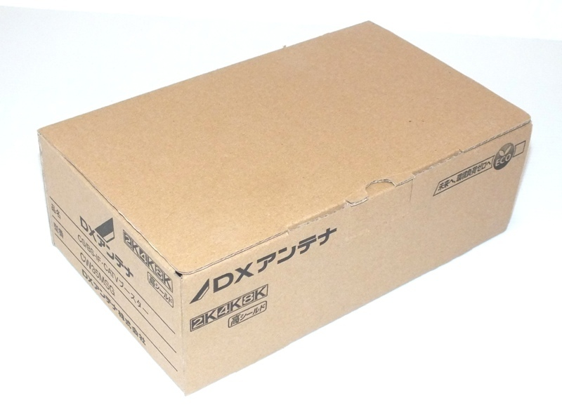 【送料無料】新品!2K4K8K対応 DXアンテナ CW35MSG 高利得 35dB形 / BS・CS / CATV・地デジ / 共同受信用ブースター+ おまけ♪_画像5