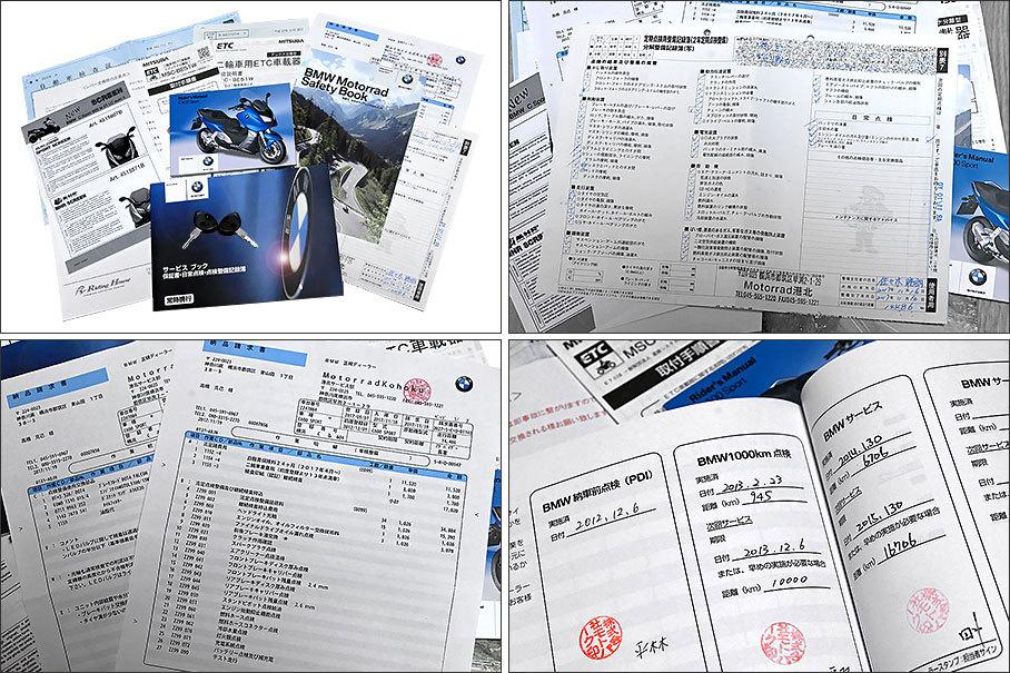 BMW■C600Sport-ABS(650cc)■純正オプション&カスタム多数■車検・ナンバー付き■純正オプションカラー■正規車■TMAX530■C650■即決可_画像9